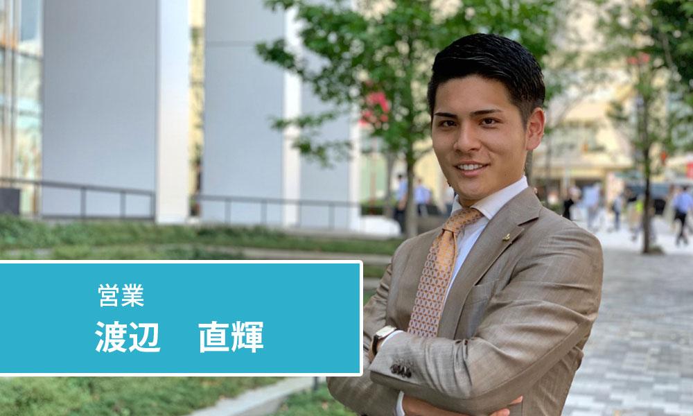 リクルート | 株式会社Maenomery~体育会学生・元プロアスリートの採用 ...
